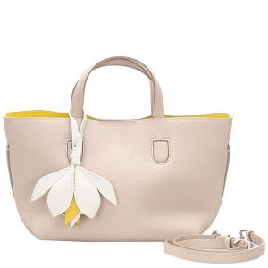 Christian Dior Cream Leather Open Bar Small bag