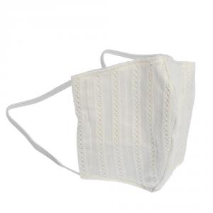 Non-Medical Handmade White Embroidered Cotton Face Mask - Pack Of 2 (Available for UAE Customers Only)