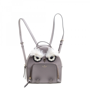 Kate Spade Taupe Leather Owl Backpack