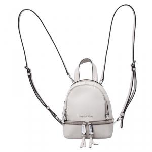 Michael Kors Grey Leather Rhea Backpack