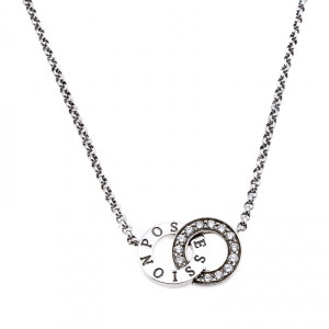 Piaget Possession Toi & Moi Diamond 18K White Gold Pendant Necklace
