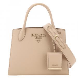 Prada Beige Saffiano Leather Monochrome Small Bag