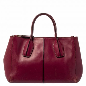 Tod's Purple Leather D-Cube Tote