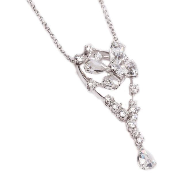 Stefan Hafner Butterfly Diamond 18K White Gold Necklace
