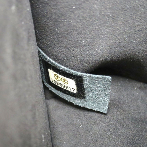 Chanel White Lambskin Reissue Single Flap Shoulder Bag