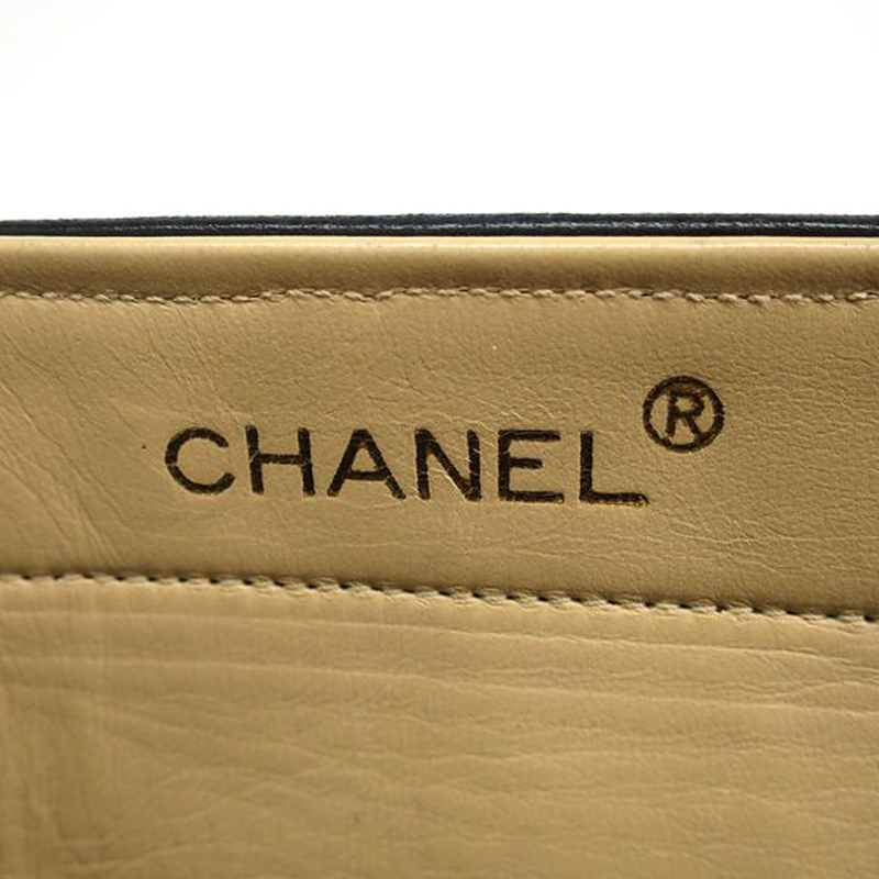Chanel Beige Quilted Chain Tote