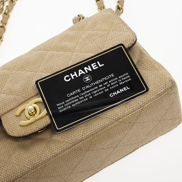 Chanel Beige Quilted Rafia Small Classic Double Flap Bag