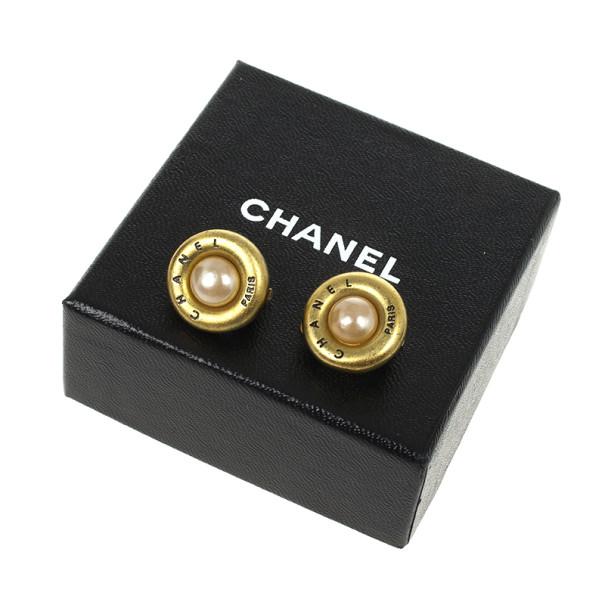 Chanel Paris Vintage Faux Pearls Earrings