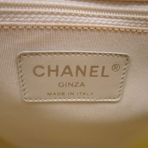 Chanel Ivory and Yellow Nylon Tote