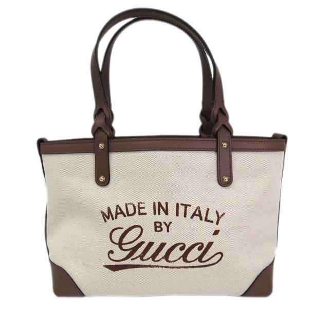 Gucci Beige Canvas Shopper Tote