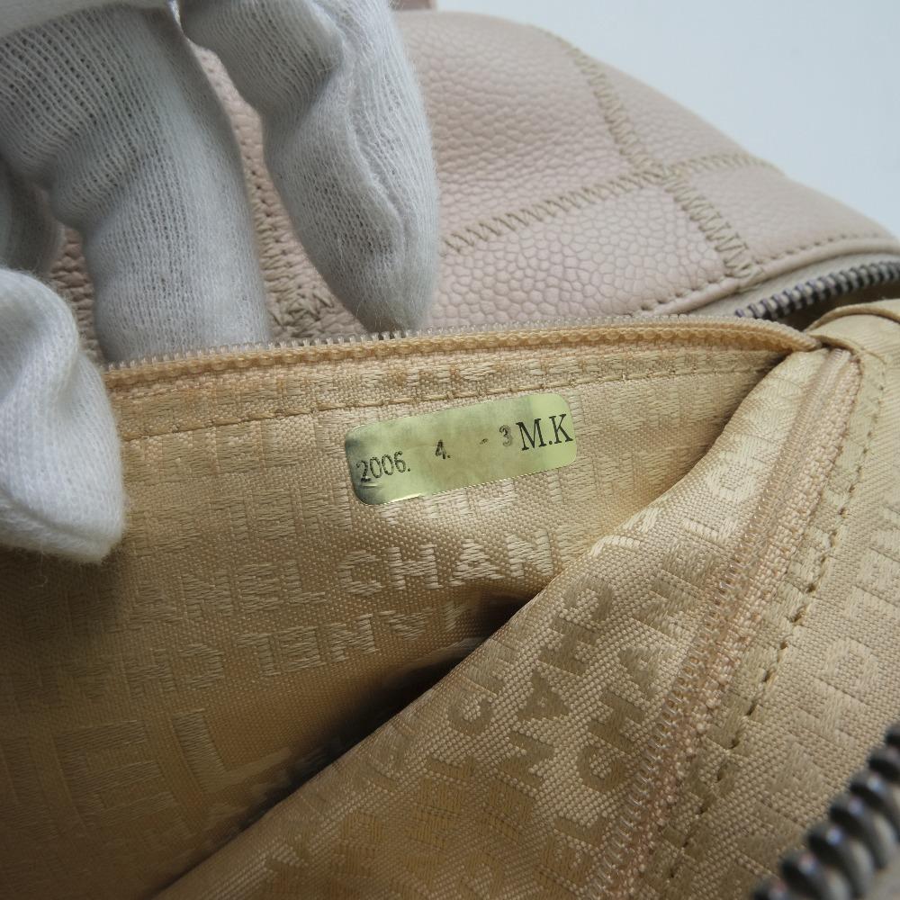 Chanel Pink Leather Chocolate Bar Shoulder Bag3