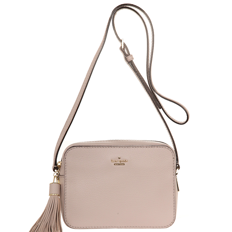 3c15fc7577a4 Buy Kate Spade Taupe Leather Kingston Drive Arla Crossbody Bag ...