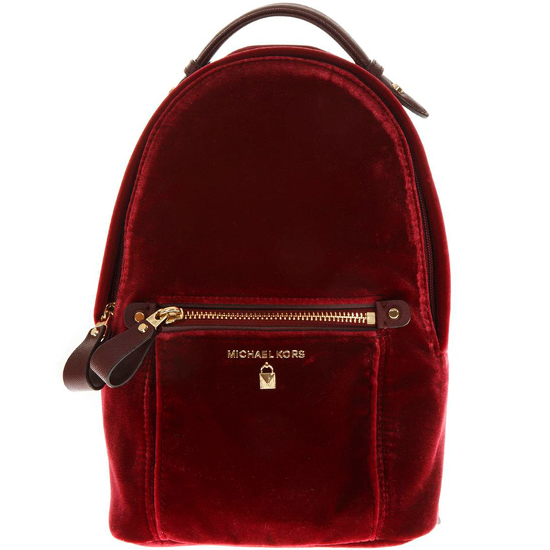 d66dcc1603f9 Buy Michael Kors Marroon Velvet Mini Kelsey Backpack 160125 at best ...